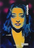EL CROQUIS 103 ZAHA HADID 1996-2001 ザハ・ハディド