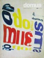 domus no.365 Aprile 1960