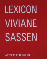 Viviane Sassen: Lexicon ヴィヴィアン・サッセン