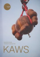 KAWS: Behind The Scenes at YSP Guide カウズ