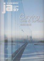 JA97 Curving Line & Surface 曲線と曲面