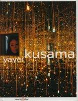 Kusama Yayoi 草間彌生
