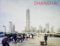Horst & Daniel Zielske: Megalopolis Shanghai. ホルスト&ダニエル・ジールスケ