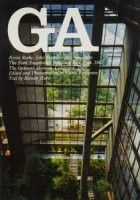 GA4 ケビン・ローチ&ジョン・ディンケルー フォード財団本部ビル/オークタンド美術館