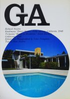 GA8 リチャード・ノイトラ 砂漠の家/トレメイン邸