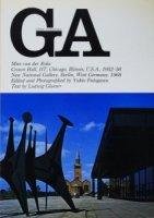 GA14 ミース・ファン・デル・ローエ クラウンホール/ベルリン国立近代美術館