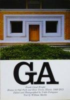 GA25 フランク・ロイド・ライト オークパークとリヴァーフォレストの住宅