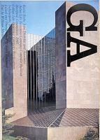 GA29 ケビン・ローチ&ジョン・ディンケルー エトナ・ライフ・インシェアランス・ビル