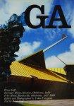 GA33 ブルース・ガフ バーベンジャー邸&プライス邸
