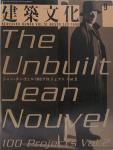 建築文化1996年9月号 ジャン・ヌーヴェル100プロジェクト Vol.2