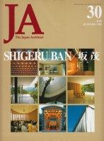 JA30 SHIGERU BAN 坂茂
