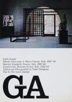 GA51 カルロ・スカルパ オリヴェッティのショールーム/クェリーニ・スタンパーリア/カステルヴェッキオ美術館