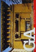 GA53 フランク・ロイド・ライト 帝国ホテル