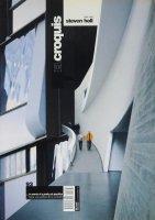 EL CROQUIS 93 Steven Holl 1996-1999 スティーブン・ホール