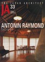 JA33 アントニン・レーモンド