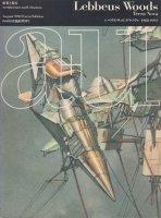 レベウス・ウッズ:テラ・ノヴァ 1988-1991 a+u 臨時増刊