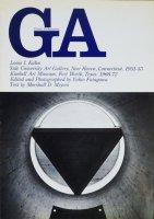 GA38 ルイス・カーン イェール大学アートギャラリー,キンベル美術館