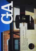 GA63 カルロ・スカルパ ヴェローナの銀行