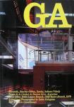 GA64 マンテオラ・サンチェス.ゴメス・サントス・ソルソナ・ヴィニョーリ ブエノスアイレス市立銀行