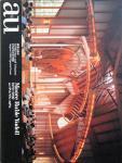 ムーア・ルブル・ユデル1979-1992 a+u 臨時増刊
