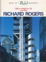リチャード・ロジャース1978-1988 a+u 臨時増刊