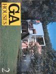 GA HOUSES 世界の住宅 2