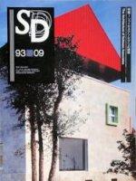 SD9309 ソットサス・アソシエイツの建築