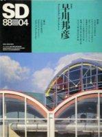 SD8804 早川邦彦