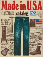 <img class='new_mark_img1' src='https://img.shop-pro.jp/img/new/icons50.gif' style='border:none;display:inline;margin:0px;padding:0px;width:auto;' />Made in U.S.A catalog  1975