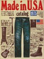 Made in U.S.A catalog  1975