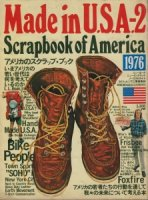 Made in U.S.A.-2 Scrapbook of America 1976