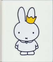 ミッフィー展 50 years with miffy