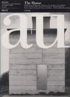 a+u 1996年11月号 The House 住宅15題