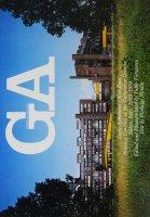 GA45 カルロ・アイモニーノ/アルド・ロッシ ガララテーゼの集合住宅 1969-1974