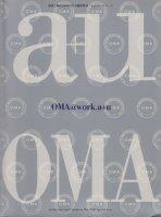 OMA@work.a+u  レム・コールハース a+u臨時増刊