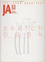 JA53 sketchbook スケッチブック