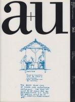 a+u 2000年12月号 ローリー・ベイカー