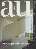 a+u 2004年3月号 デイヴィッド・チッパーフィールド