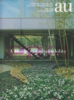 A House of Sustainability 人に繋がる未来の住宅 a+u臨時増刊