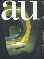 a+u 1997年7月号 バルクリシュナ・ドーシ