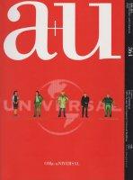 a+u 2001年1月号 OMA ユニバーサル・ビルディング