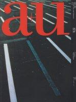 a+u 2001年11月号 特集 ザハ・ハディッド