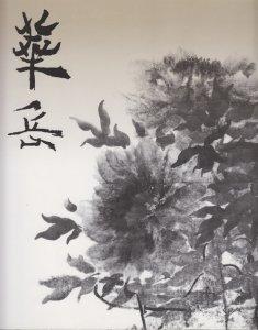 村上華岳の画像 p1_6