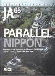 <img class='new_mark_img1' src='https://img.shop-pro.jp/img/new/icons50.gif' style='border:none;display:inline;margin:0px;padding:0px;width:auto;' />JA65 PARALLEL NIPPON パラレル・ニッポン 現代日本建築1996-2006