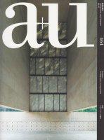 a+u 2009年5月号 アルゼンチンの建築