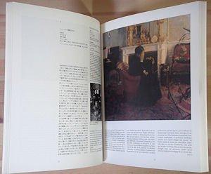 フェルナン・クノップフの画像 p1_1