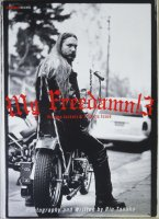 MY FREEDAMN! 3 マイ・フリーダム 3 Vintage Jackets & T-Shirts Issue