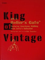 King of Vintage No.1 Heller's Cafe 田中凛太郎
