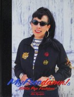 My Freedamn! 8 マイ・フリーダム 8 Vintage 1960s Pop Fashions