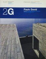 2G No.47 Paulo David パウロ・ダヴィッド